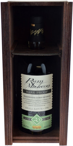 Malecon Rare Proof Jahrgang 1996 Small Batch