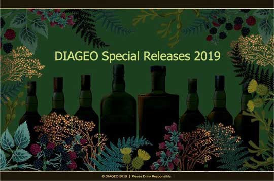 Diageo-Special-Releases-201