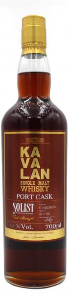KaVaLan Solist Port Cask 0,7l - ohne Geschenkpackung